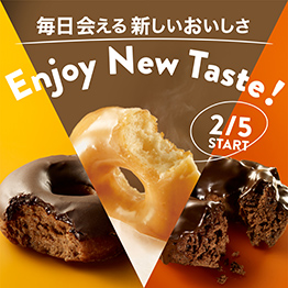 Enjoy New Taste!